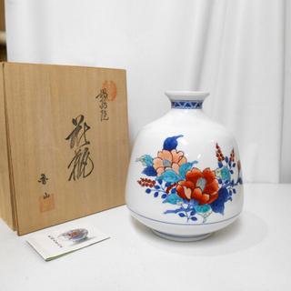 鍋島焼 魯山 花瓶 口径5.5 高さ19cm 花差し 置物 色鍋島...