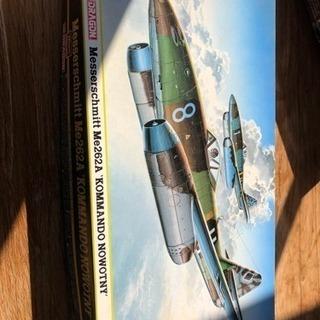 メッサーシュミット Me262A