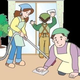 【高収入 全額日払い】アパートの清掃作業