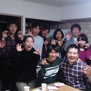 横浜【人狼初めてさん大歓迎!】1/27(日)13時「仲良くなれる人狼」