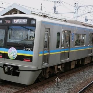 鉄道写真 千葉ニュータウン鉄道 9200形