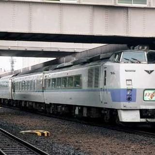 鉄道写真 国鉄キハ183系 おおとり