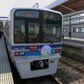鉄道写真 北総鉄道 7300形