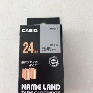 ネームランド カートリッジ24mm