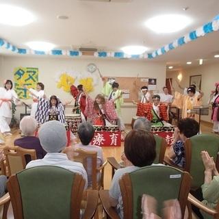 和太鼓、とても楽しいです!一緒にやりませんか?