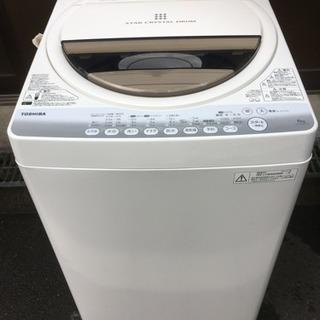 TOSHIBA  全自動洗濯機  6kg  【2014年製】