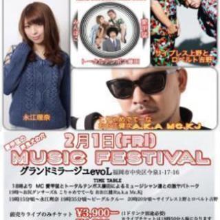 野良犬の穴in福岡×ミュージックフェス