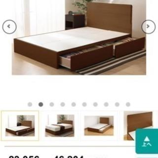 ベッド とマットです。