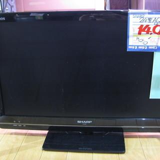SHARP 24型テレビ LC-24K5 11年製