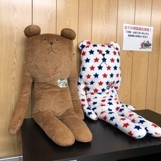 【リサイクルサービス八光 田上店】ぬいぐるみ (1)
