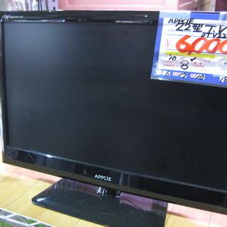 APPCIE  22型テレビ PTV22L 10年製