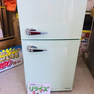 S-cubism/エスキュービズム 85L 2ドアレトロ風冷蔵庫(...
