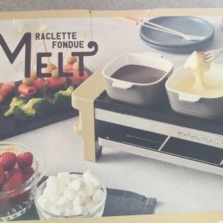 【新品】レコルト ラクレット チーズフォンデュメーカー