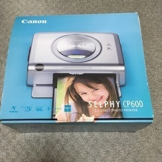 Canon コンパクトフォトプリンター SELPHY CP600