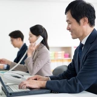 【新着求人】事務職での募集です!!月収21万以上