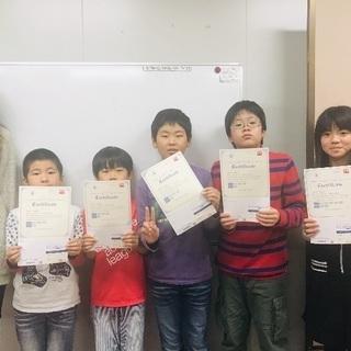 1レッスン 1,000円〜6年生で英検準2級合格しました!