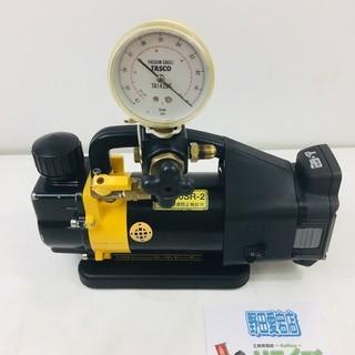 タスコ コードレス真空ポンプ TA150SR-2 電池アダプタ E...