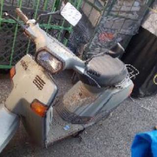 値下交渉ok!旧車ベルーガ★ヤマハバイク50cc原付