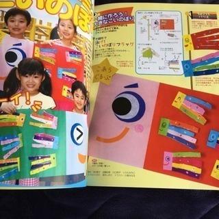お得!保育雑誌ピコロ♡ - 本/CD/DVD