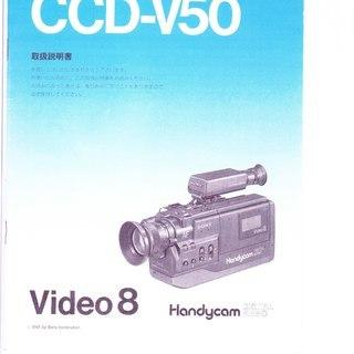 SONY ビデオカメラ CCD-V...