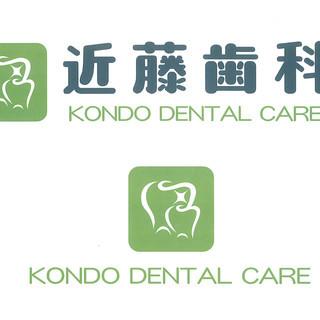 未経験OK!上小田井の歯科助手の求人