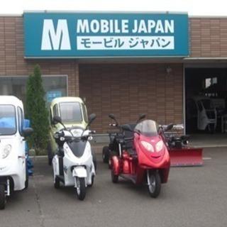 時代の最先端!小型電気自動車の営業スタッフ募集!