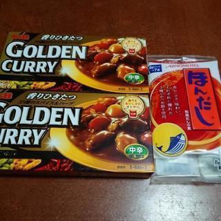 【予約中】カレー粉&ほんだしセット