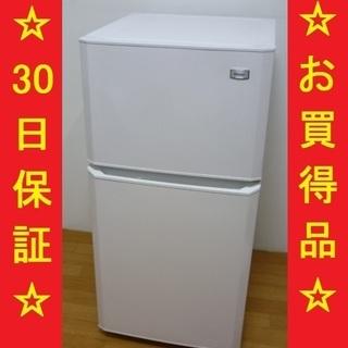 ハイアール 冷凍冷蔵庫 2ドア 右開き JR-N106K ホワイト...
