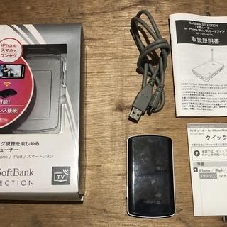 【早い者勝ち】SoftBank SELECTION TVチューナ...