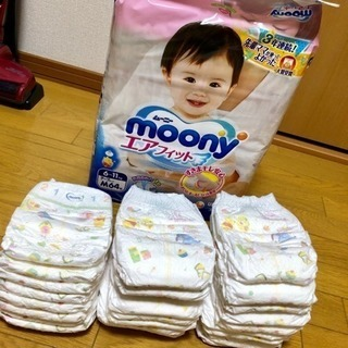 Moony エアフィット テープM 92枚 最終値下げ