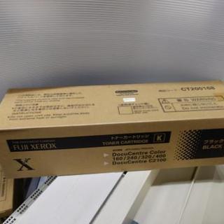 トナー 半額!ブラック XEROX ゼロックス CT200…