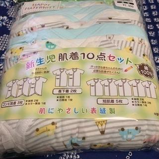 【新品】西松屋 新生児肌着10点セット 車のデザイン