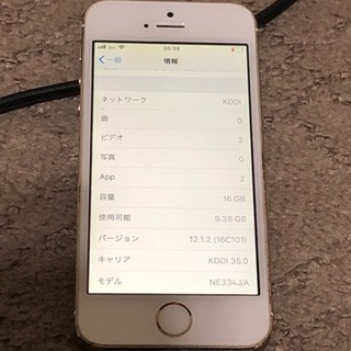 e717e3b7db Apple iPhone 5s 16GB NE334J/A au .