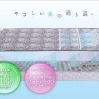 【急募】アテックス 扇風マットレス...