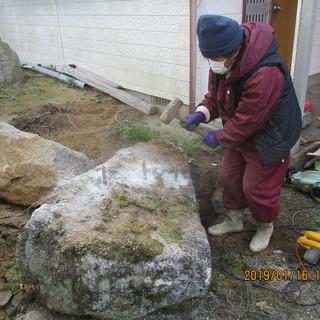 福岡、庭石処分、大量,小割、ユンボ使用、不要品、