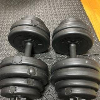 ダンベル20kg 2個