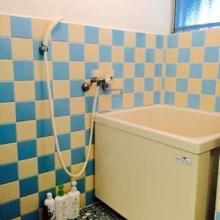 フル家具付3つトイレ3つお風呂3つ寝室3台所のマンション