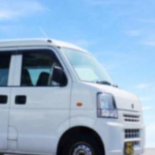 【話題の高収入】軽ドライバー募集【新規オープン】