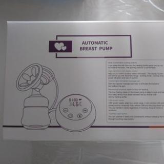 リスネコ 搾乳器 電動