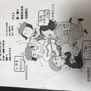 「第7回 お・代官山物語」落語と朗...