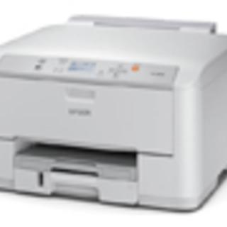 エプソンのプリンター PX-S840をお売りします。