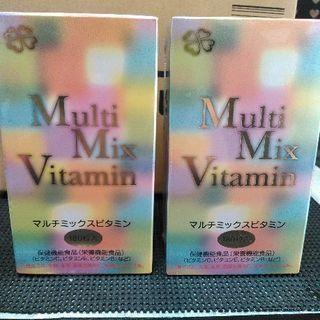 マルチビタミンサプリメント9ケ月分