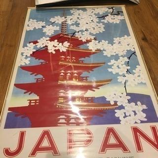 JAPANポスター