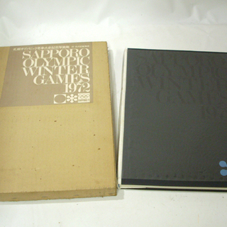 記念写真集 札幌オリンピック冬季大会 1972年 昭和47年発行...