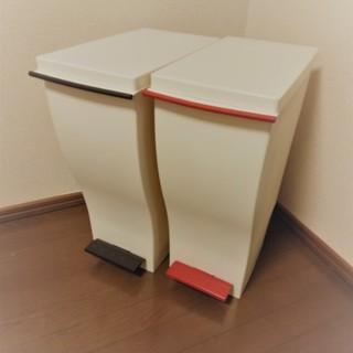 ダストボックス2個セットRED・BLACK(ゴミ箱)