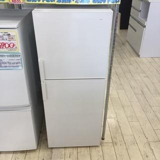 東区 和白 無印良品 137L冷蔵庫 2016年製 AMJ-14D...