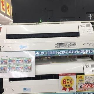 東区 和白 MITSUBISHI霧ヶ峰 2.2kwエアコン  20...