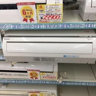 東区 和白 Panasonic 2.2kwエアコン  2011年製...