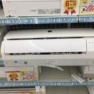 東区 和白 SHARP 2.2kwエアコン  2013年製 AY-...