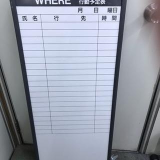 スケジュール管理 月間予定&行動予定 2枚組 ホワイトボード オフ...